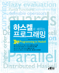 Book Cover - Korean