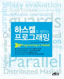 Book Cover - Korean